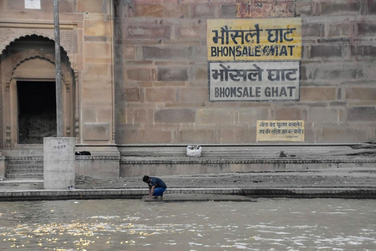 que ver y hacer en Varanasi