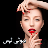 Urdu beauty tips