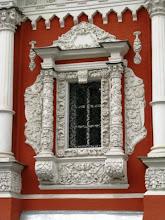 Photo: Рождественская церковь, окно