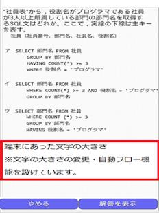 ファイナンシャルプランナー3級(FP協会試験) - náhled
