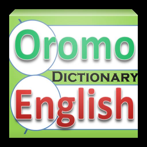afaan oromo english dictionary pdf