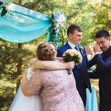 Wedding photographer Ekaterina Zubkova (KateZubkova). Photo of 21.09.2017