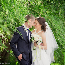 Wedding photographer Kseniya Simakova (SK-photo). Photo of 24.06.2015