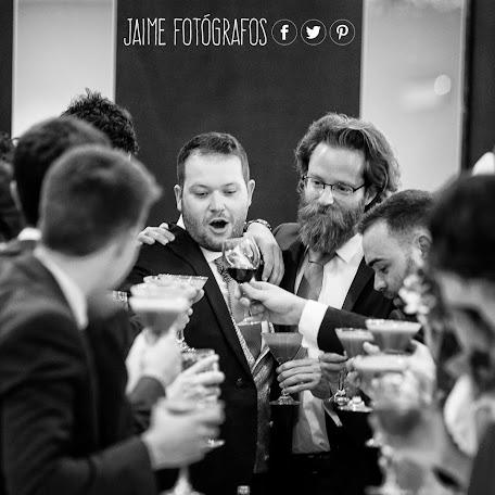 Wedding photographer Jaime Fotografos (jaimefotografos). Photo of 30.08.2017