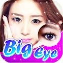 NiceEyes : Eye Color Changer icon