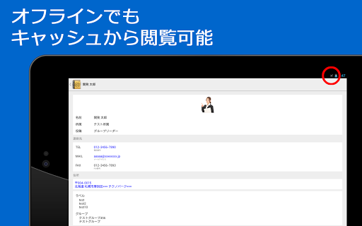 GSu30e2u30d0u30a4u30ebu30a2u30c9u30ecu30b9u5e33 1.1.2 Windows u7528 9
