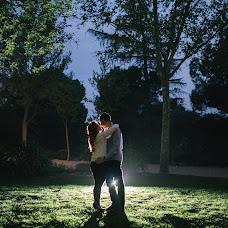 Wedding photographer David López (davidlopez). Photo of 14.04.2015