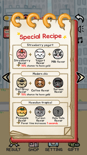 Gelato Cat screenshot 3