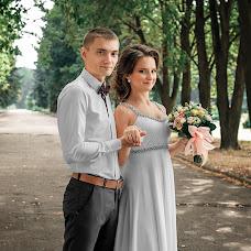 Wedding photographer Ivan Antonov (magellaniccloud). Photo of 06.05.2017