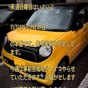 N-ONE JG1 2013年プレミアムツアラーLパッケージのカスタム事例画像 コロ🐯(正式 コロ助/漢字 虎路助)さんの2020年10月25日21:23の投稿