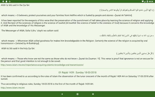 Islam.ms Prayer Times Qibla finder Locator Compass screenshot 13