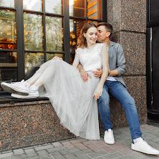 Wedding photographer Aleksandr Arkhipov (Arhipov2998). Photo of 04.05.2018