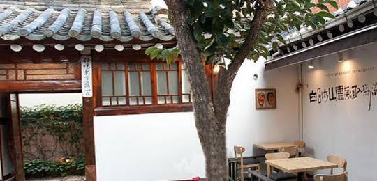 Moggoji Hanok Guesthouse