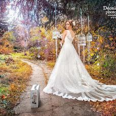 Wedding photographer Deonisiy Mit (Painter). Photo of 04.11.2013