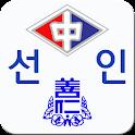 선인중고총동문회 icon