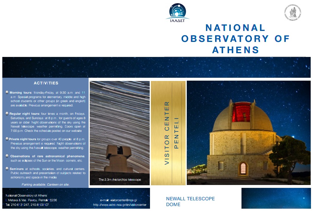 National Observatry Athens.png