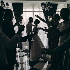 Wedding photographer Aleksandra Kaplaukh (AliseKa). Photo of 09.08.2018