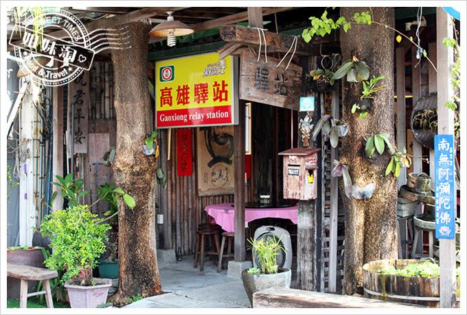 驛站食堂店內環境7
