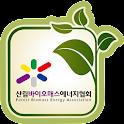 산림바이오매스에너지협회 icon