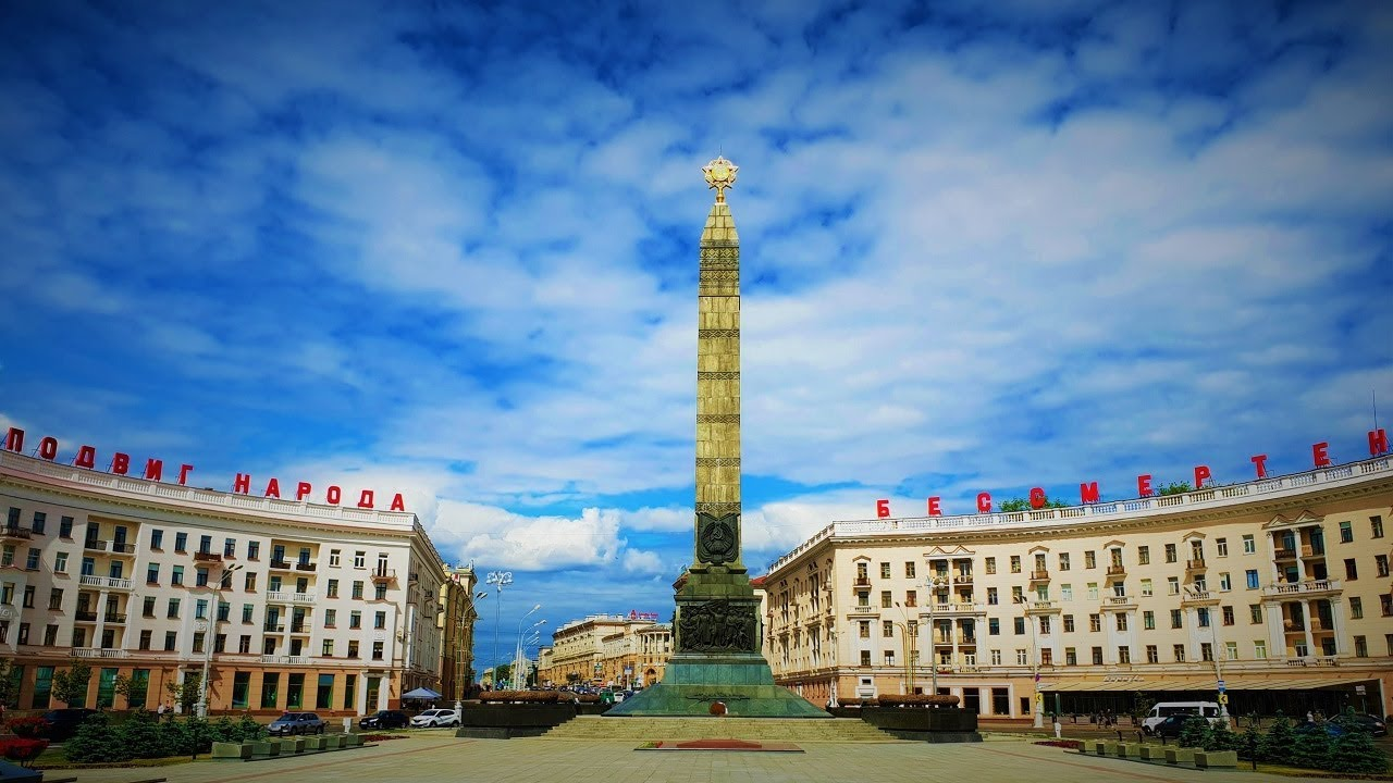 Достопримечательность Минска: лощадь Победы