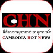 CHN NEWS