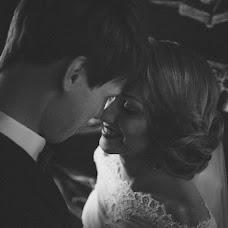 Wedding photographer Natalya Zabozhko (HappyDayStudio). Photo of 24.02.2015