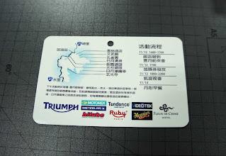 Photo: 環保識別卡(橫式+圓孔+活動流程)