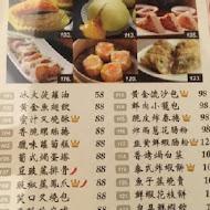 新港茶餐廳