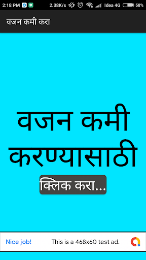 Download Weight Loss Tips In Marathi Free For Android Download Weight Loss Tips In Marathi Apk Latest Version Apktume Com