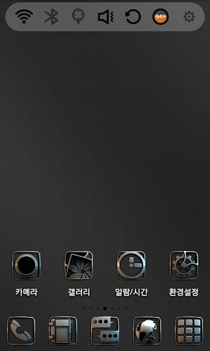 玩個人化App|Metallic Black Theme Special免費|APP試玩