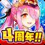 ユニゾンリーグ【仲間と冒険】人気本格オンラインRPG
