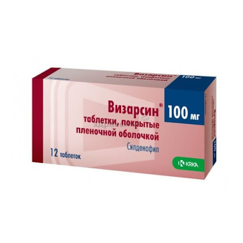 Визарсин таблетки п.п.о. 100мг 12 шт.