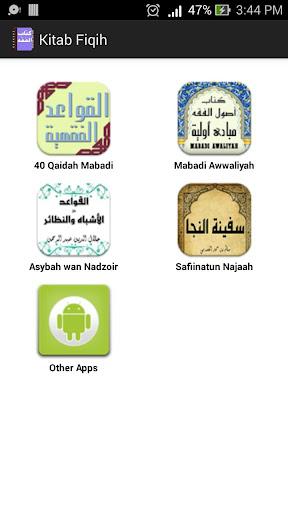 Kitab Ushul Fiqih
