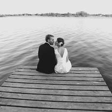 Wedding photographer Justyna Dura (justynadura). Photo of 15.07.2017
