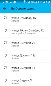 Nur Такси screenshot 5