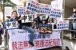 朱經緯支持者庭外喊「狗官」、「摩羅差」 郭榮鏗:可能藐視法庭