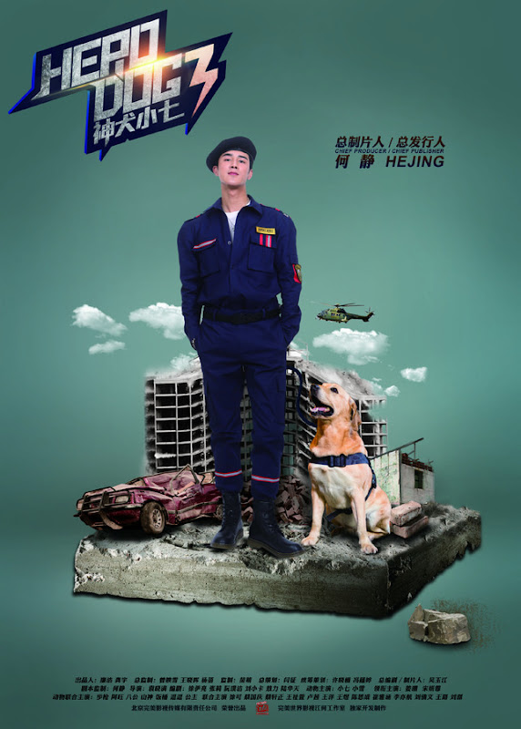 Hero Dog 3 China Web Drama