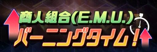 107582726634209287