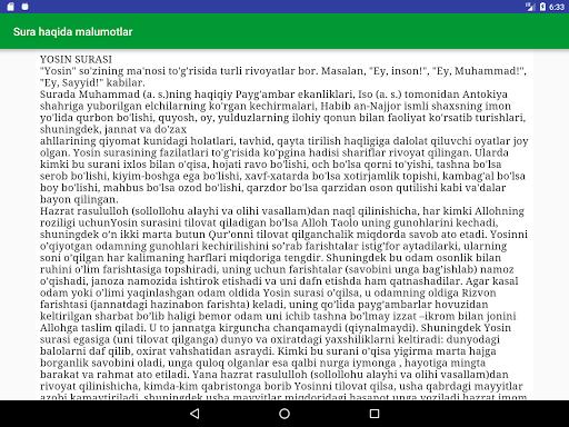 Qur'ondan suralar 2.2.3 Screenshots 6