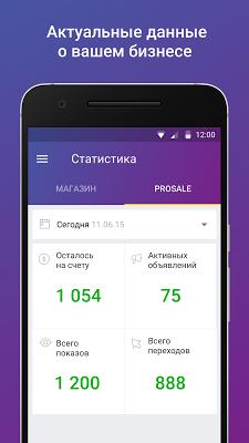 Кабинет продавца Satu.kz - screenshot