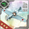 Re.2001 OR改