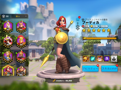 Rise of Kingdoms u2015u4e07u56fdu899au9192u2015 1.0.32.22 screenshots 13