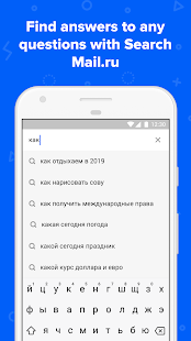 Mail.ru Portal - náhled