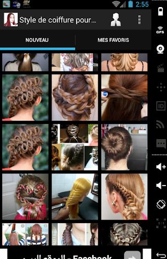 Style de coiffure pour filles