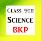 Class 9 Science Exam Guide 2019 - BKP (CBSE Board) Download on Windows