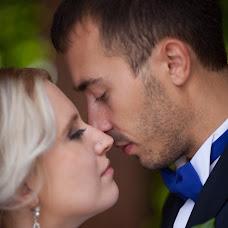 Wedding photographer Aleksey Kostrykin (Lexx04). Photo of 15.04.2016