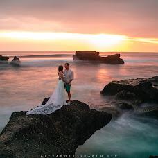 Wedding photographer Aleksandr Grabchilev (AlexGrabchilev). Photo of 11.02.2015