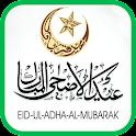 Eid Ul Adha: Cards & Frames icon