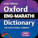 Marathi Dictionary (मराठी शब्दकोश) icon