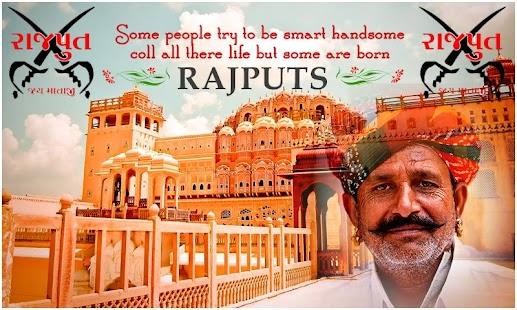 Rajput Photo Frames - náhled